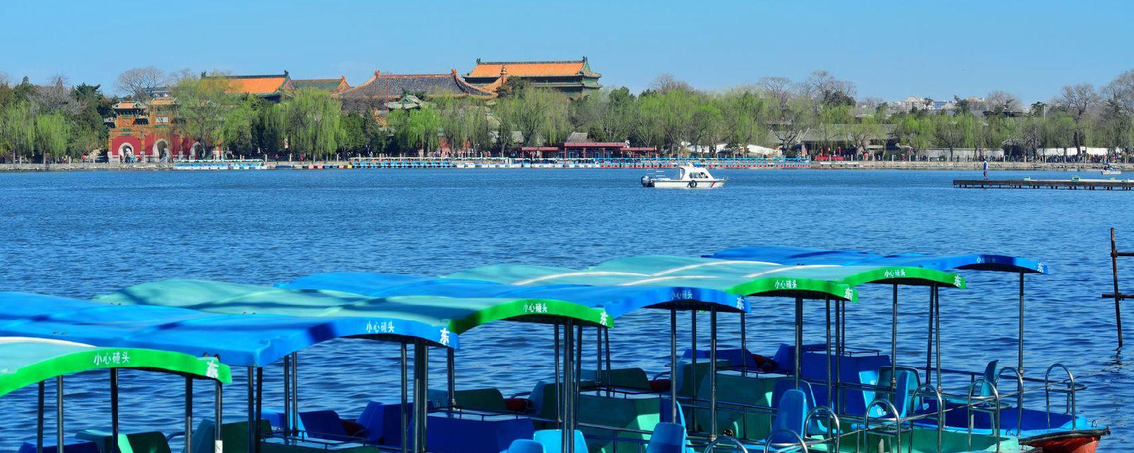 El Parque del mar del Norte (Beihai) , El Parque del mar del norte: Beihai , China