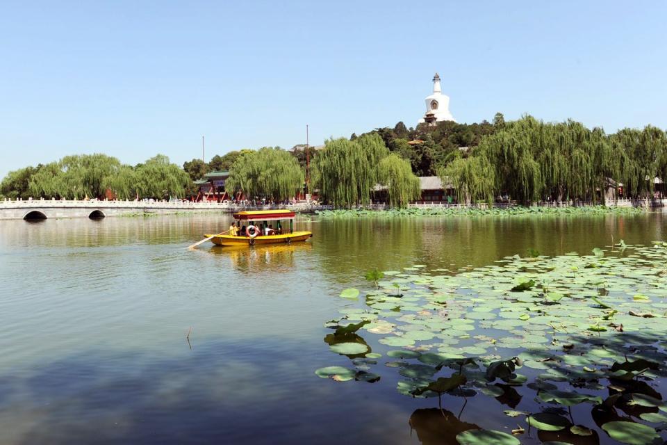 El Parque del mar del Norte (Beihai) , China