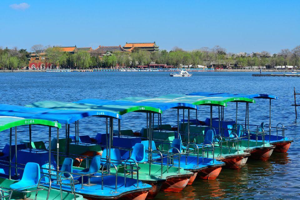 Der Nordmeer-Park (Beihai) , Der Nordsee-Park (Beihai-Park) , China