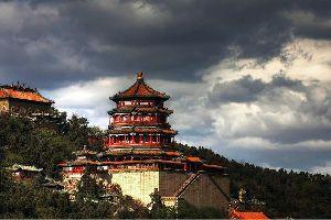 El Parque de las Colinas Perfumadas (Xiangshan) , Parque Natural de las Colinas Perfumadas , China
