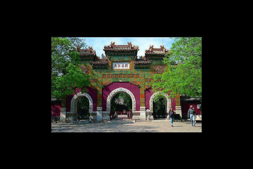Le Parc des Collines parfumées (Xiangshan) , Chemin vers le boudha couché , Chine