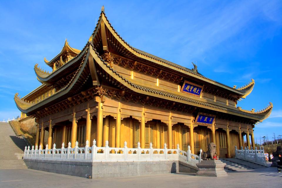 Emeishan , Chine