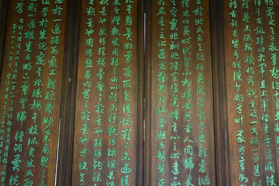 Literatur , China