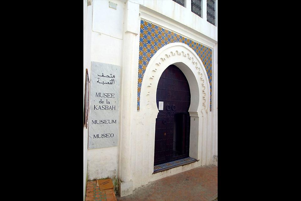 The museums , The Kasbah Museum, Tangier , Morocco
