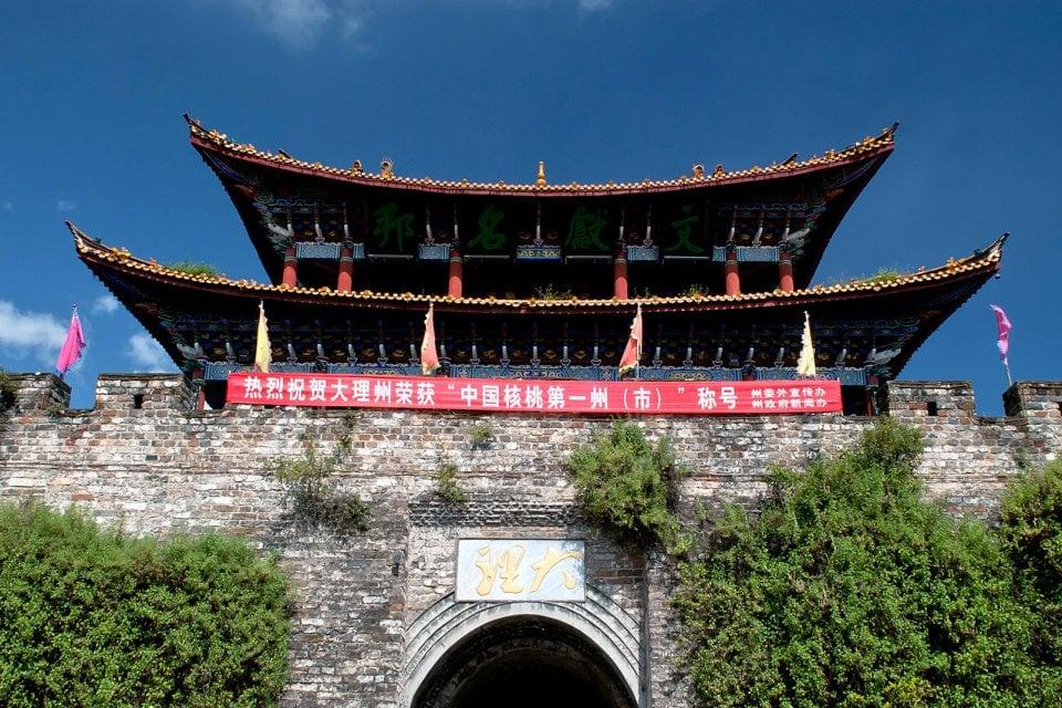 Les trois pagodes de Dali , Chine