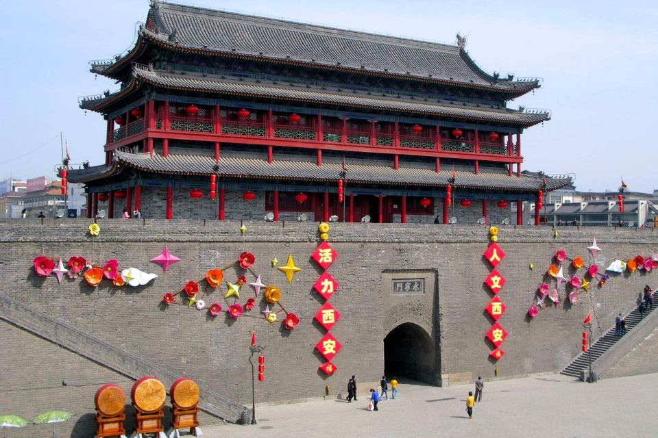 The fortifications of Xi'an , China