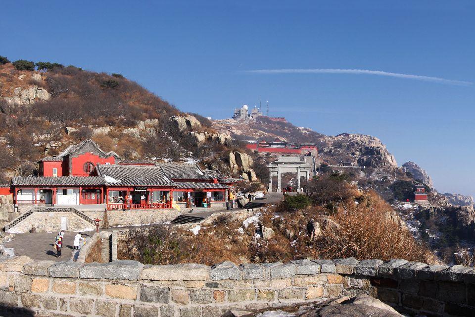Le Tai Shan , Une montagne sacrée , Chine