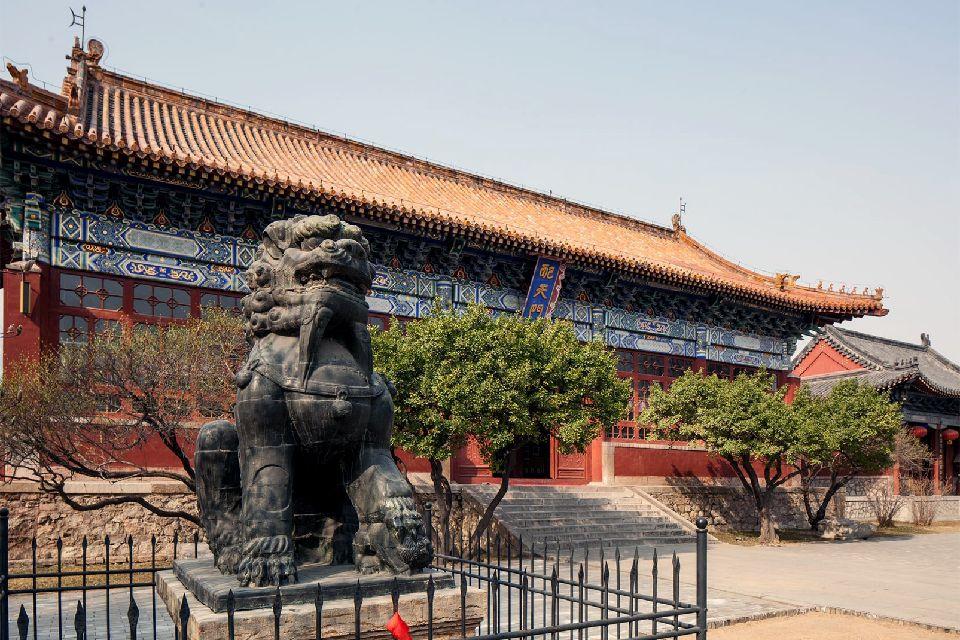 Le Tai Shan , Chine