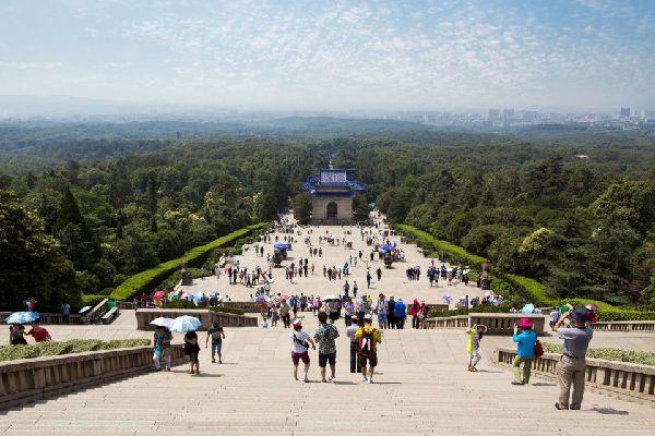 La Montagna Porpora a Nankin , Cina