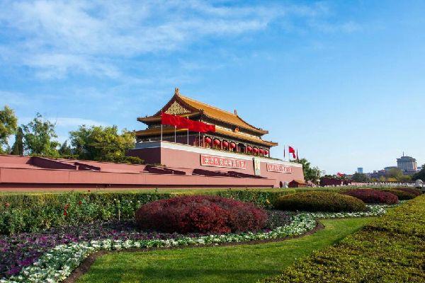 La place Tian'anmen , Chine