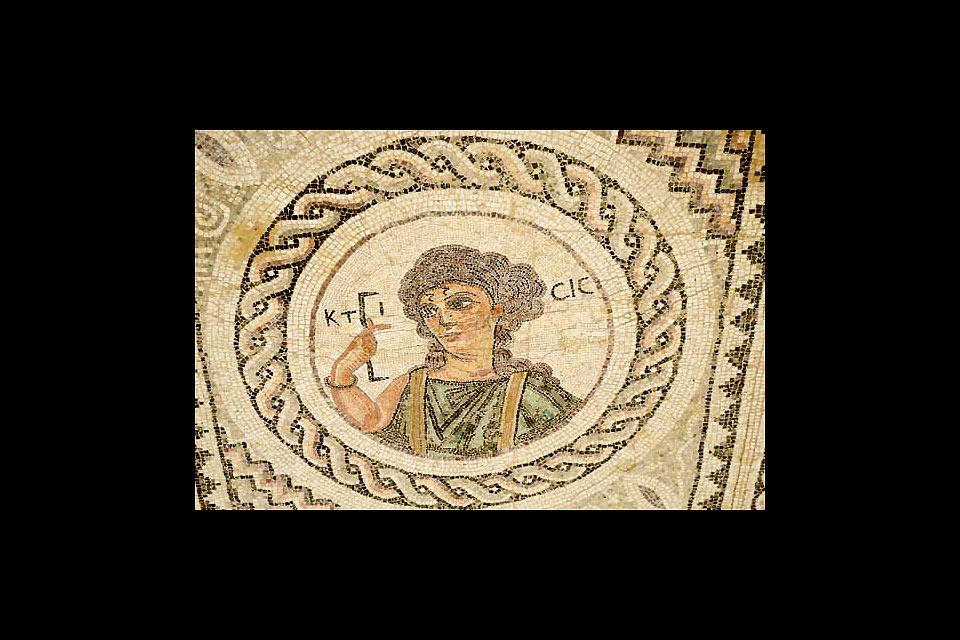 Il sito archeologico di Kourion, Mosaico di Kourion, Cipro