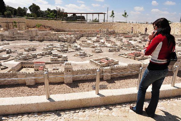 JERUSALEM-La maquette du Second Temple (Jérusalem Ouest) , Israel
