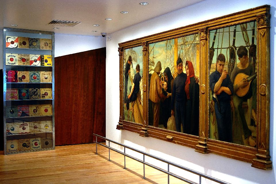 Musée du Fado , Portugal