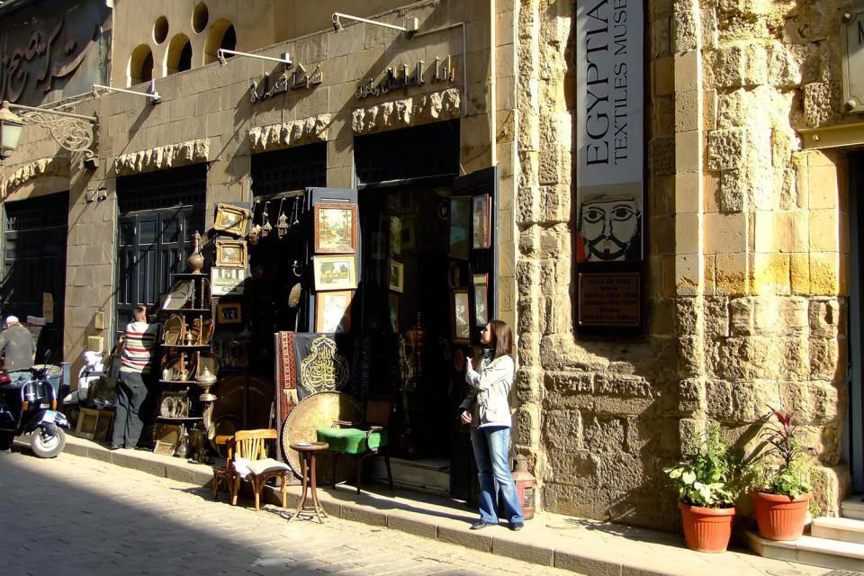 Le Caire islamique :  - Egypte