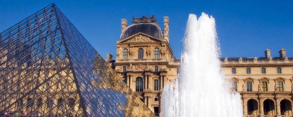 La pyramide du louvre ile de france france - Inauguration pyramide louvre ...