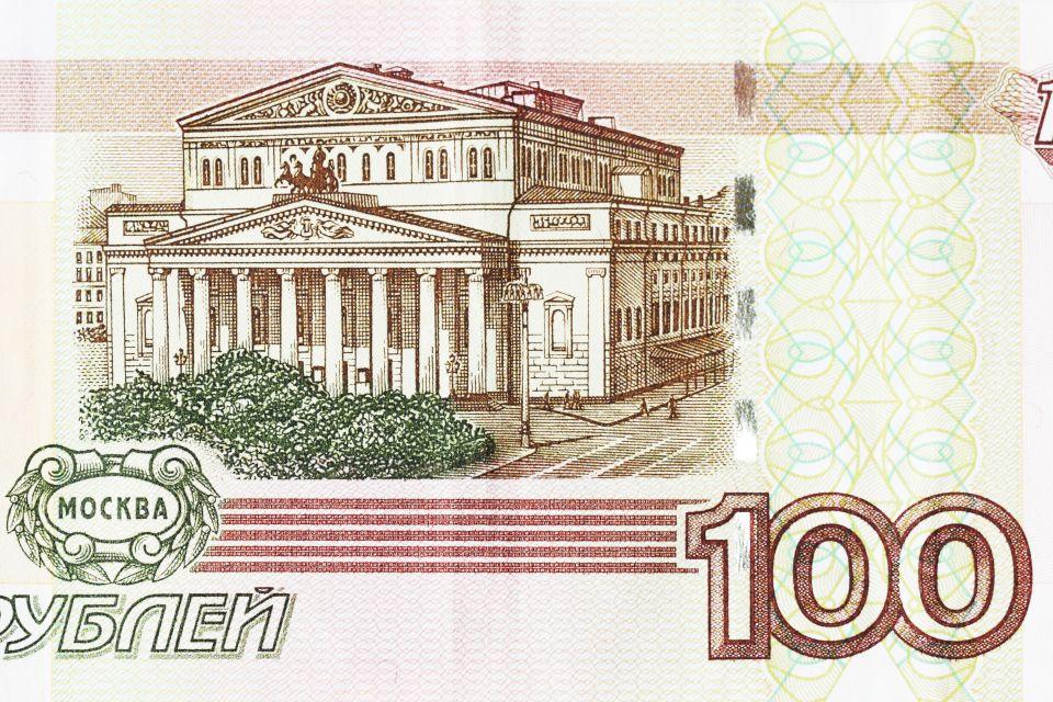 Les arts et la culture, 100 roubles, billet, moscou, russie, bolchoï, europe, monnaie