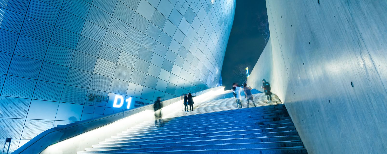 Las artes contemporáneas, Arte y cultura, Corea del Sur