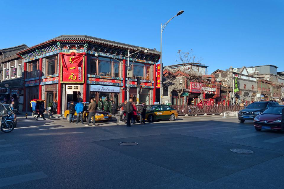 Les Hutongs de Pékin , Chine