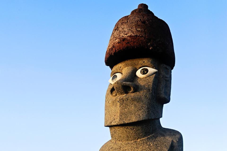 Préférence Les statues de l'île de Pâques - Ile de Pâques - Chili HL31
