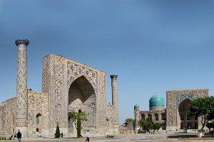 La cité de Samarkand , Ouzbékistan