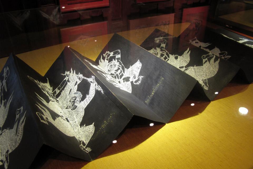 Jim Thompson House , Comment fabriquer de la soie , Thaïlande