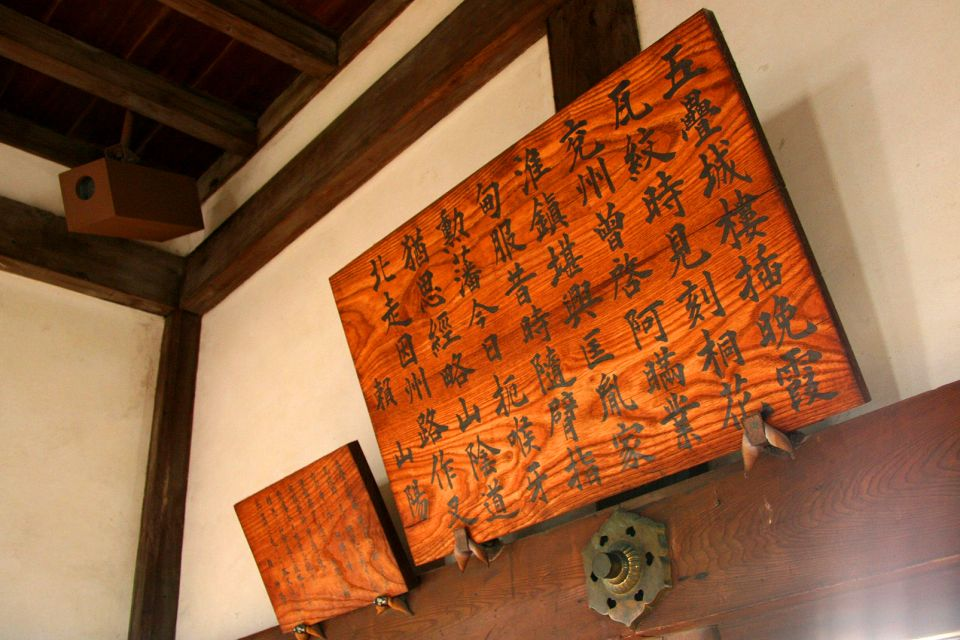 Le château de Himeji , Trésor culturel du Japon , Japon