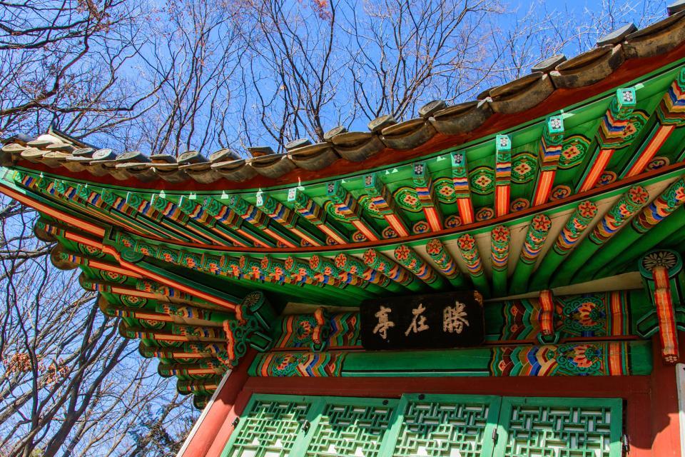Le palais de Changdeokgung , Corée du Sud