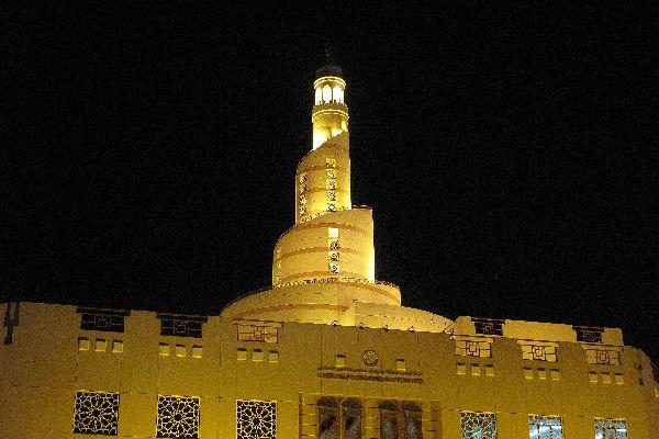 Le Fanar, Centre Culturel Islamique , Qatar