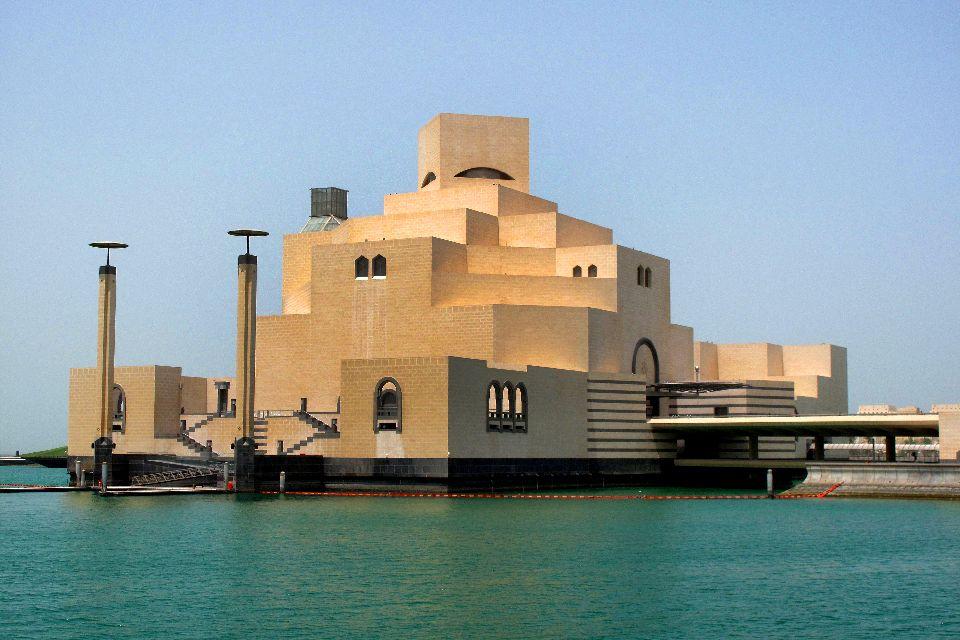 Le MIA, le Musée d'Art Islamique de Doha , Qatar