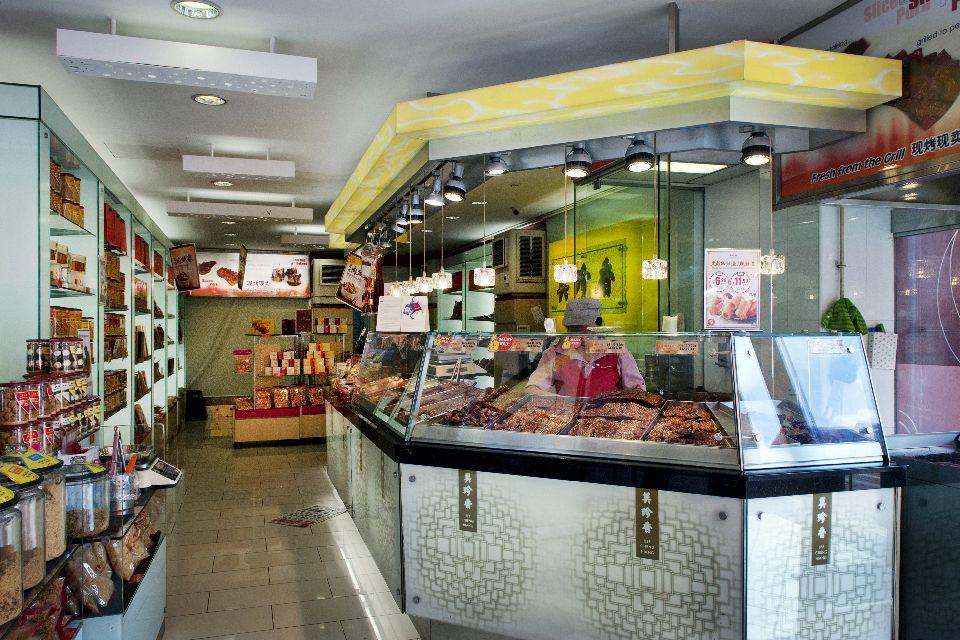 Joo Chiat , Singapour