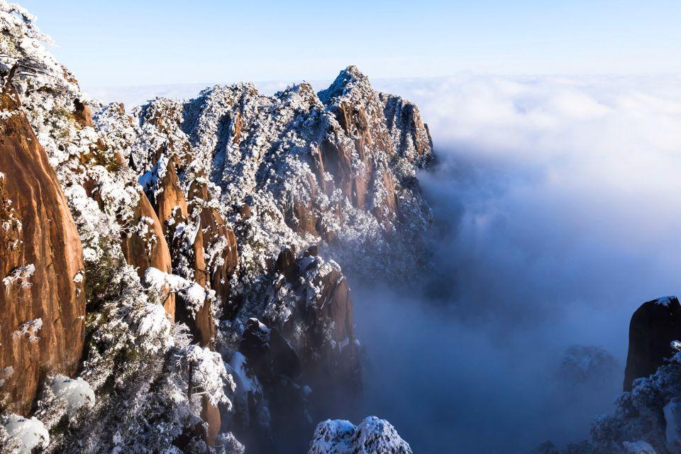 Parc national du Le mont Sanqingshan , Chine