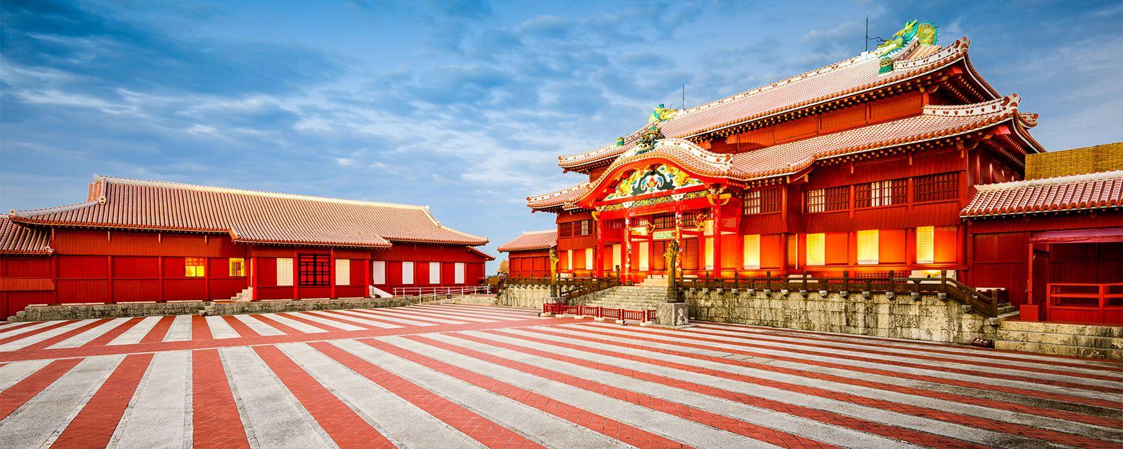 Les sites Gusuku à Okinawa , Japon