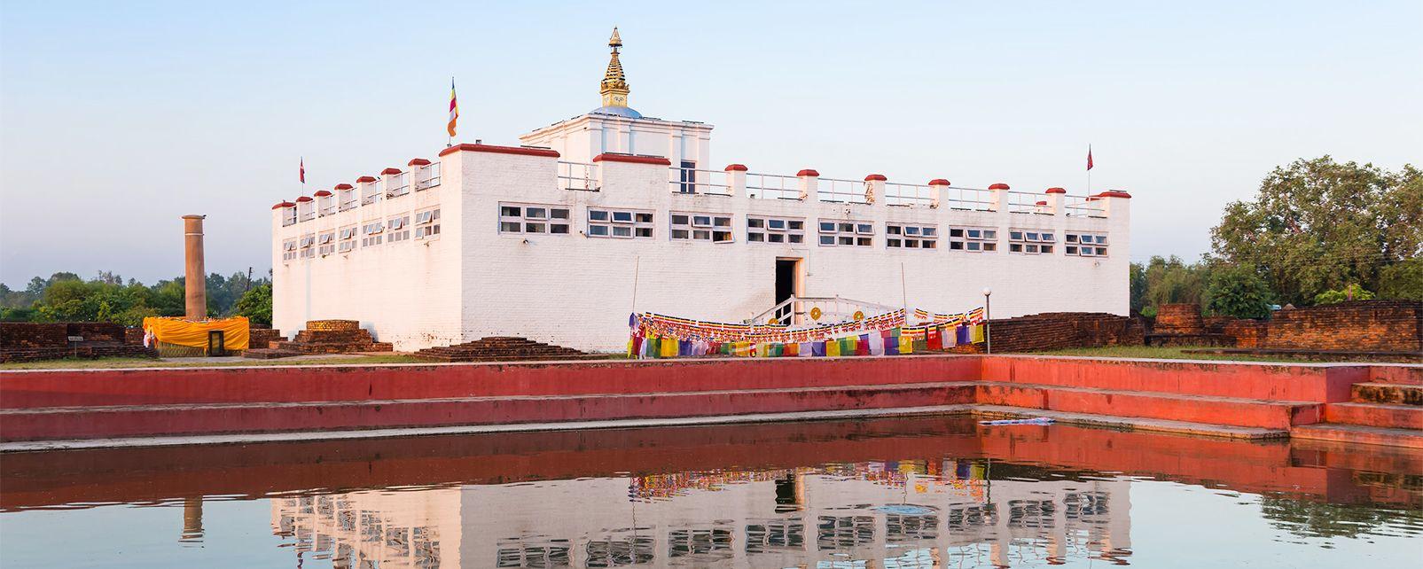 Les arts et la culture, Népal Lumbini Rummindei site sacré bouddha bouddhisme Rupandehi