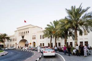 Les activités et les loisirs, bahrein, bahrain, golfe persique, royaume, arabie, islam, mosquée, moyen-orient, bab al bahrain, culte