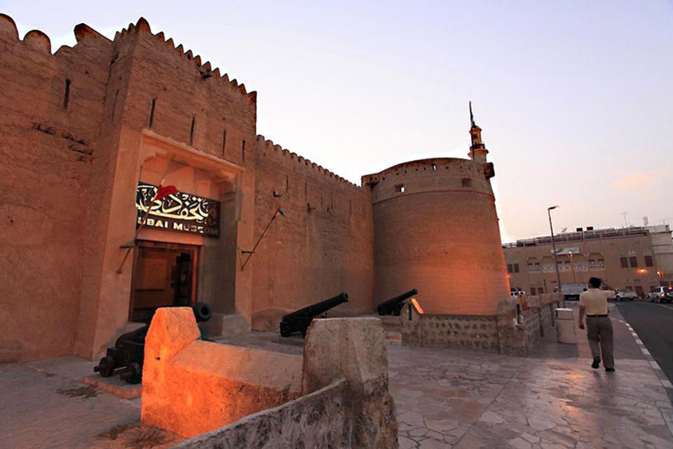 Le musée de Dubaï , Un musée-forteresse , Dubaï et les Emirats