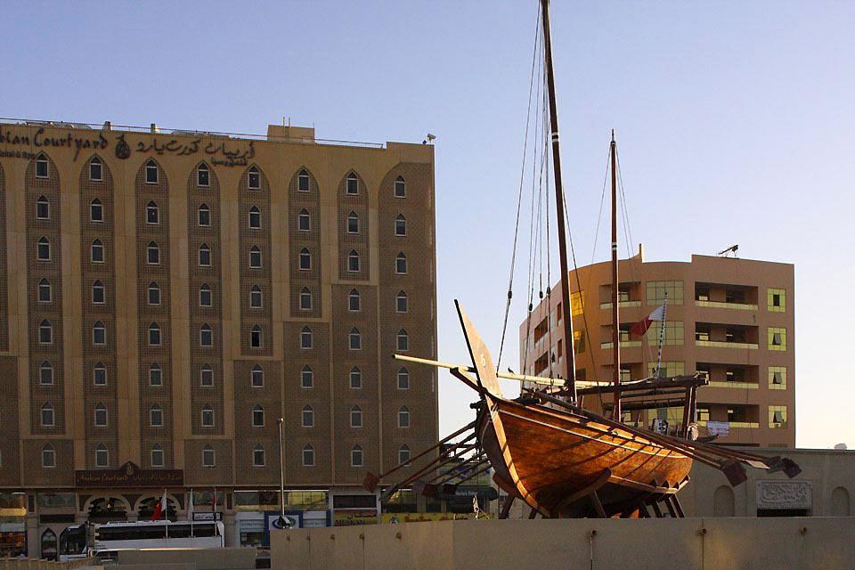 Le musée de Dubaï , Dubaï et la pêche , Dubaï et les Emirats