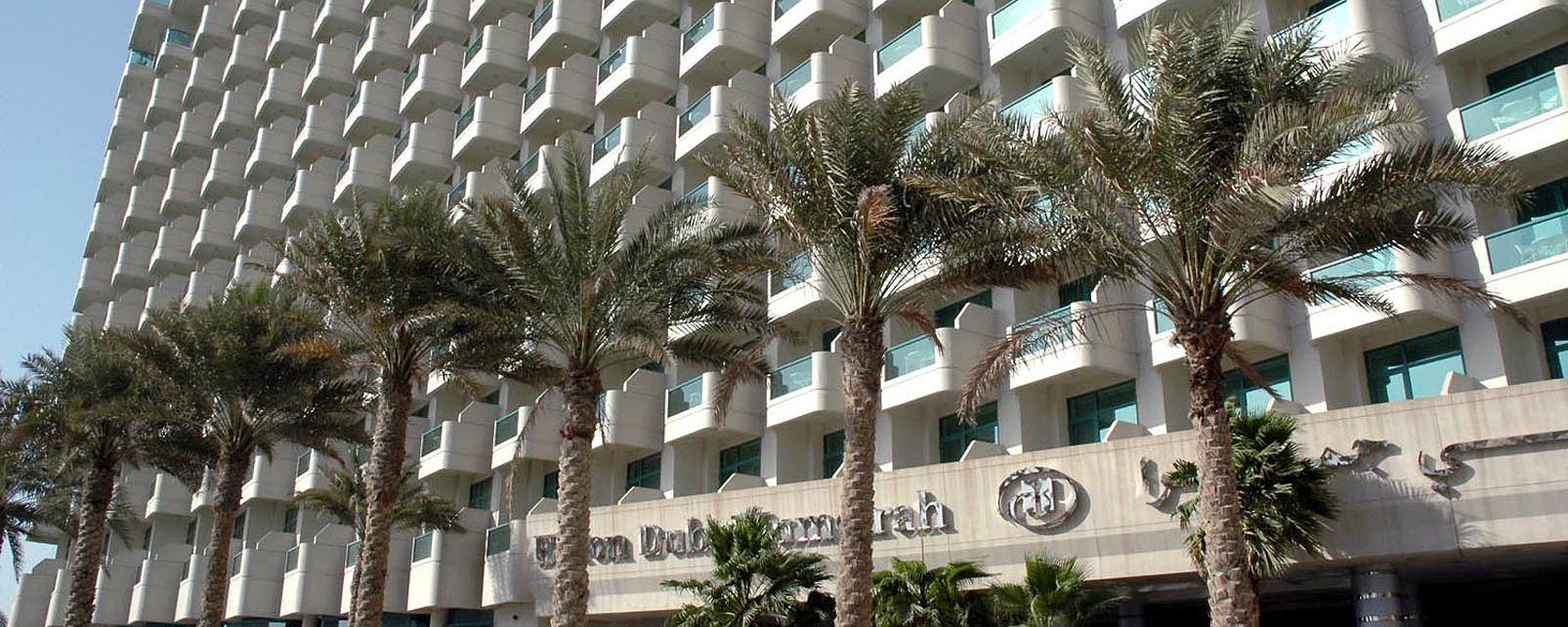Hôtel Hilton Jumeirah Beach