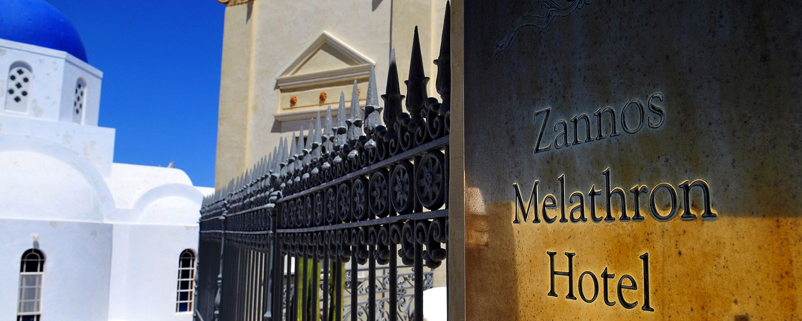 Hôtel Zannos Melathron