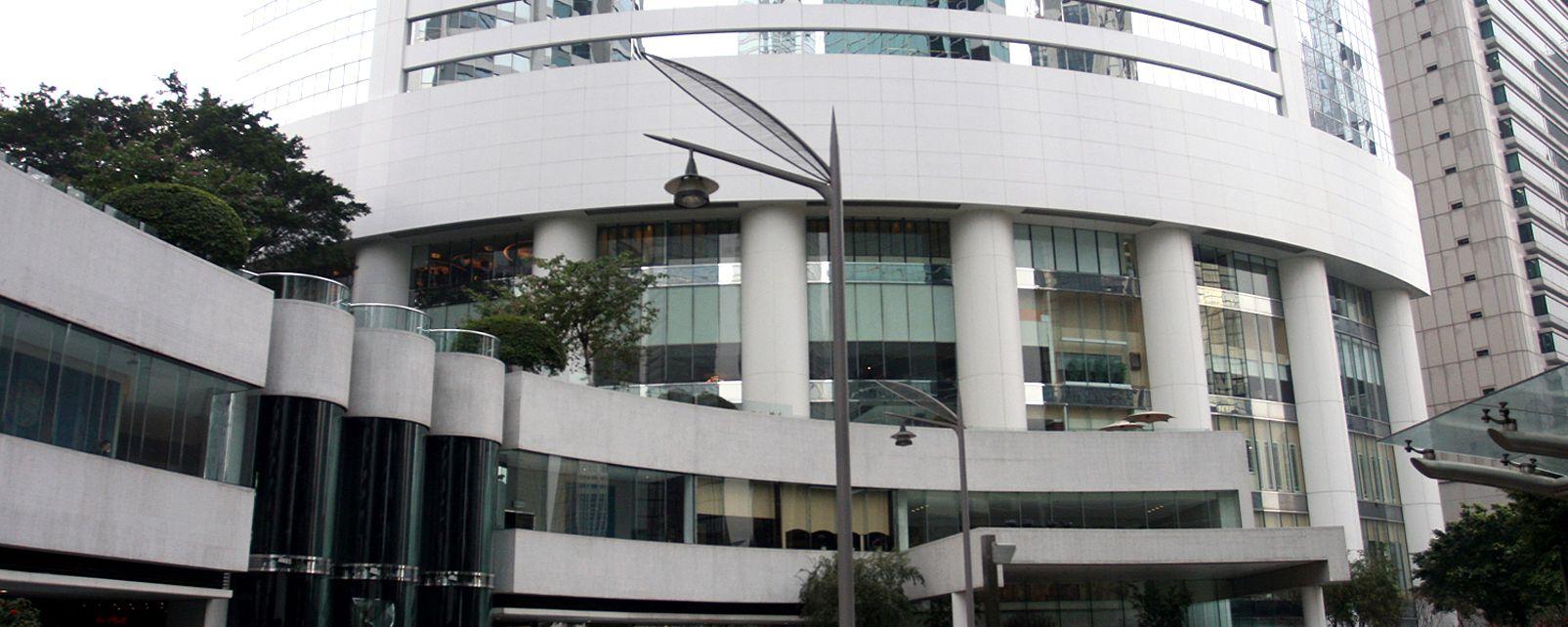 Hôtel Island Shangri-La