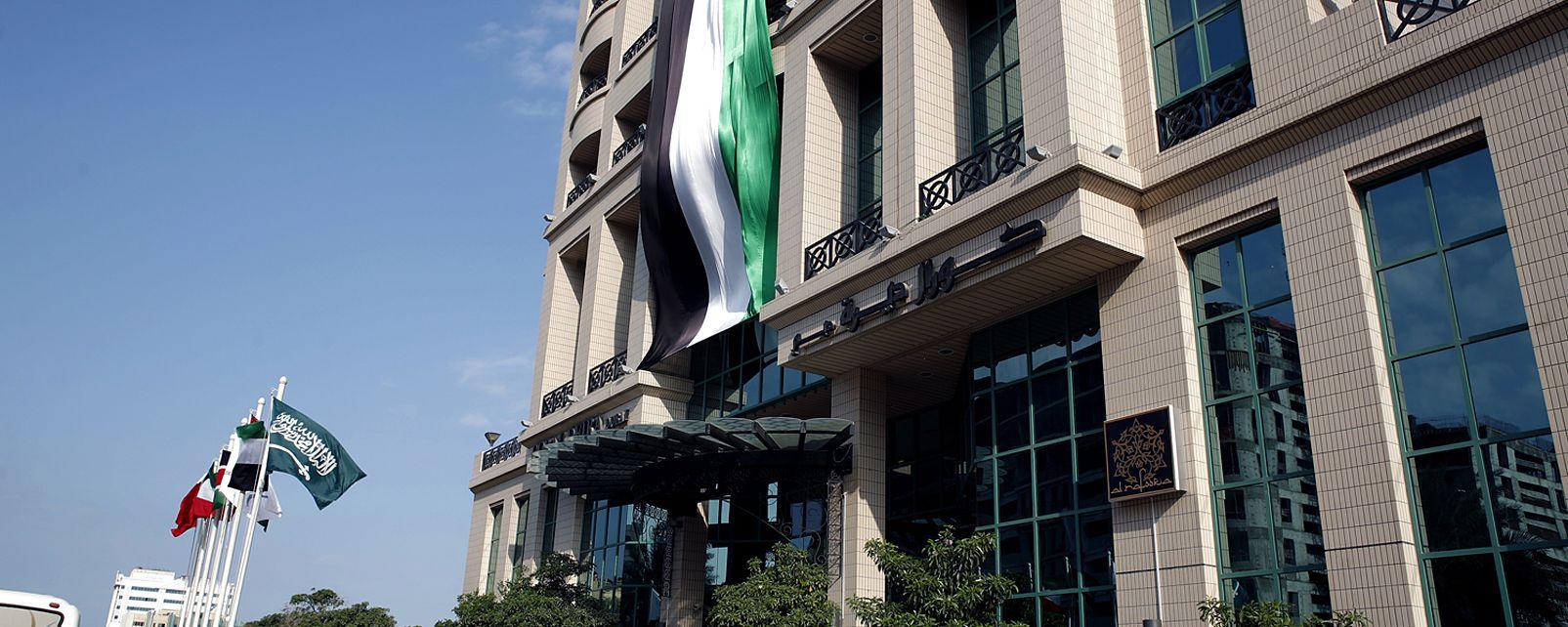 Hotel Coral Deira