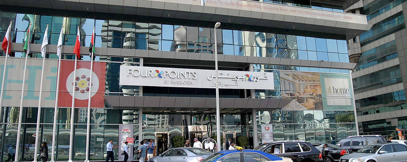 Hotel Four Points Sheikh Zayed Road by Sheraton