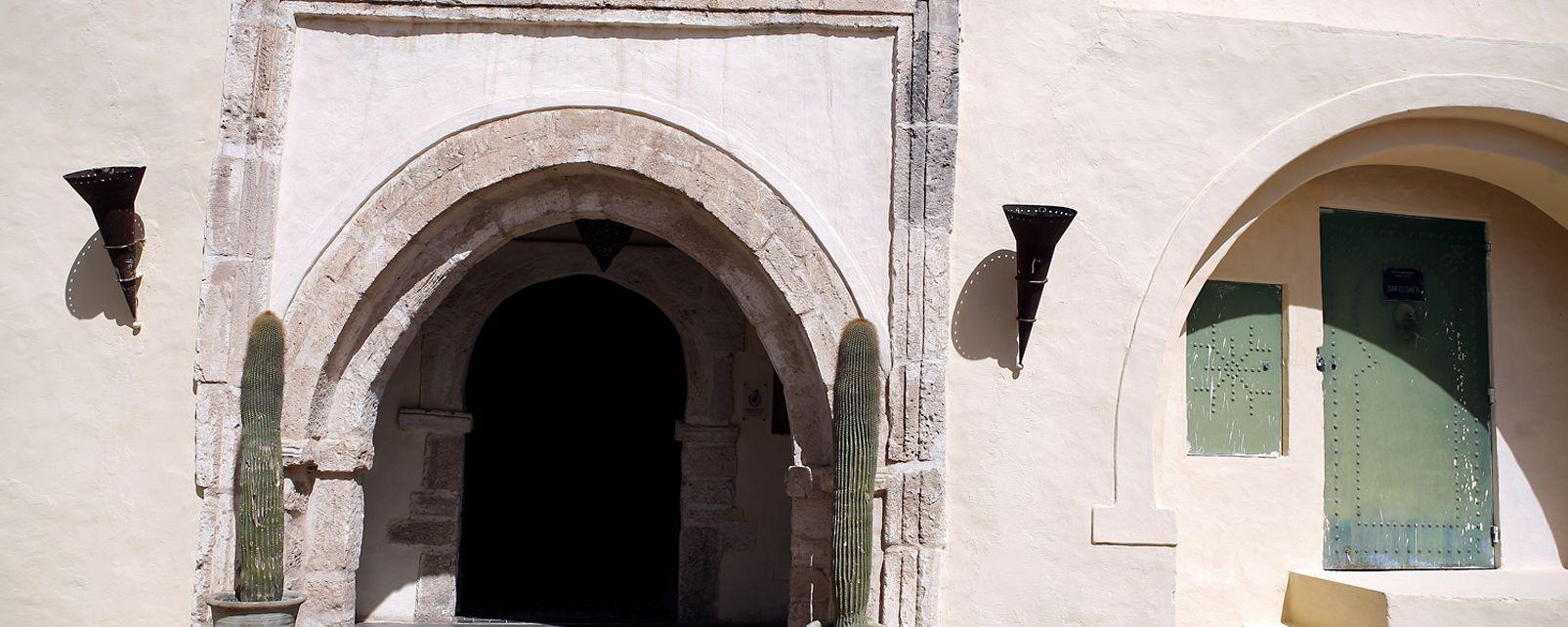 Hôtel Dar Dhiafa