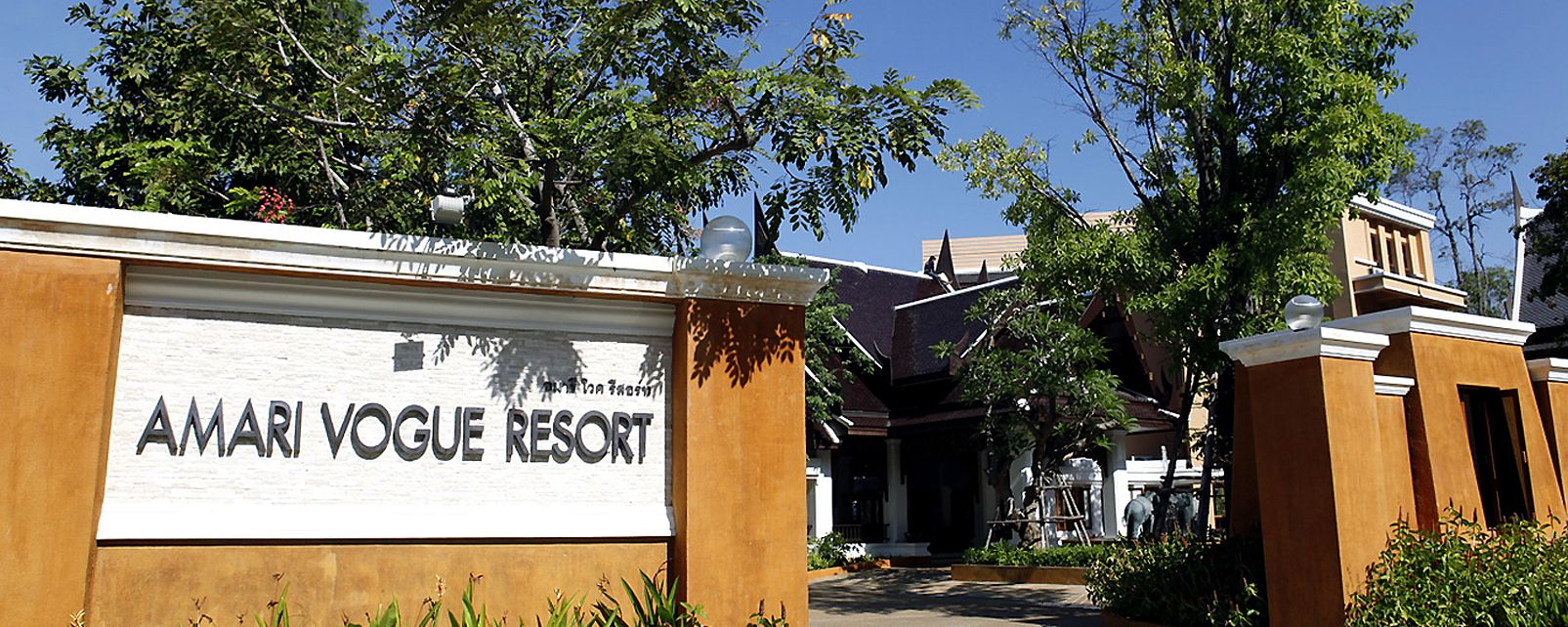 Hôtel Amari Vogue Resort