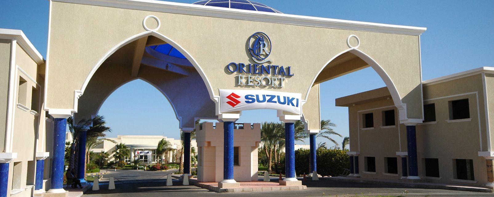 Hôtel Hostmark Oriental Resort