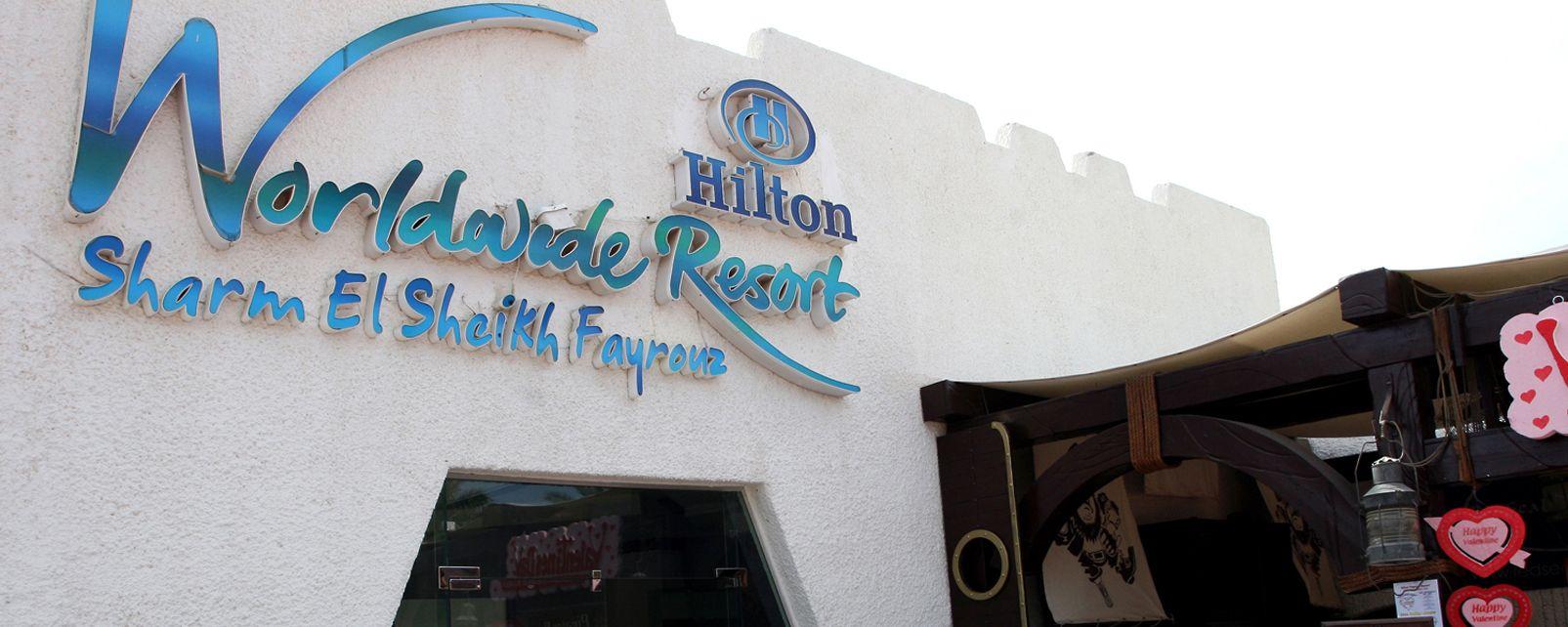 Hotel Hilton Sharm el Sheikh Fayrouz Resort