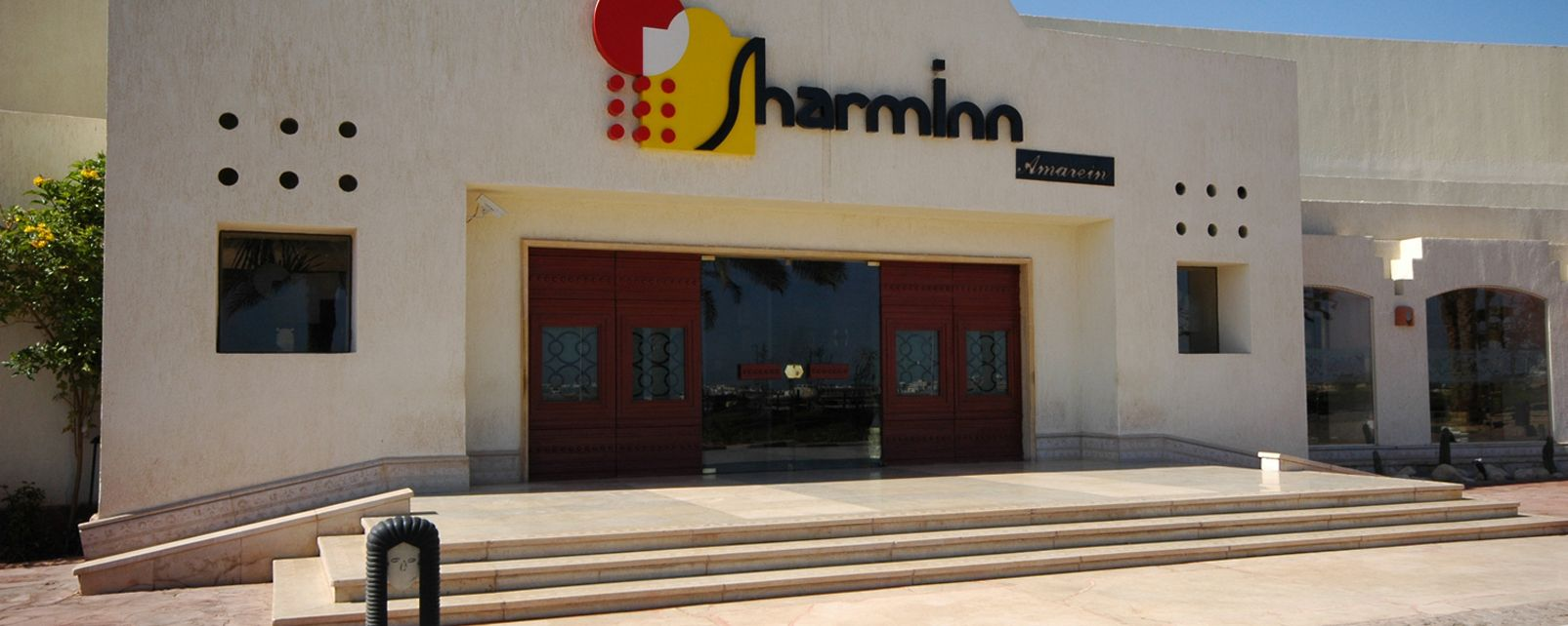 Hotel Sharm Inn Amarein
