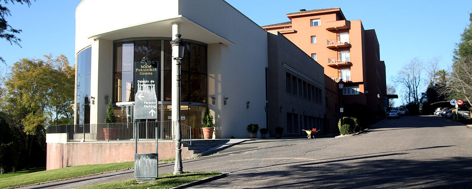 Hôtel Parador de Córdoba