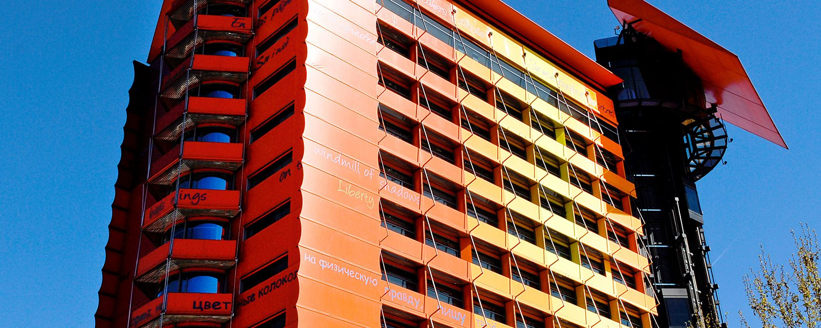 Hotel silken puerta america in for Hotel america madrid
