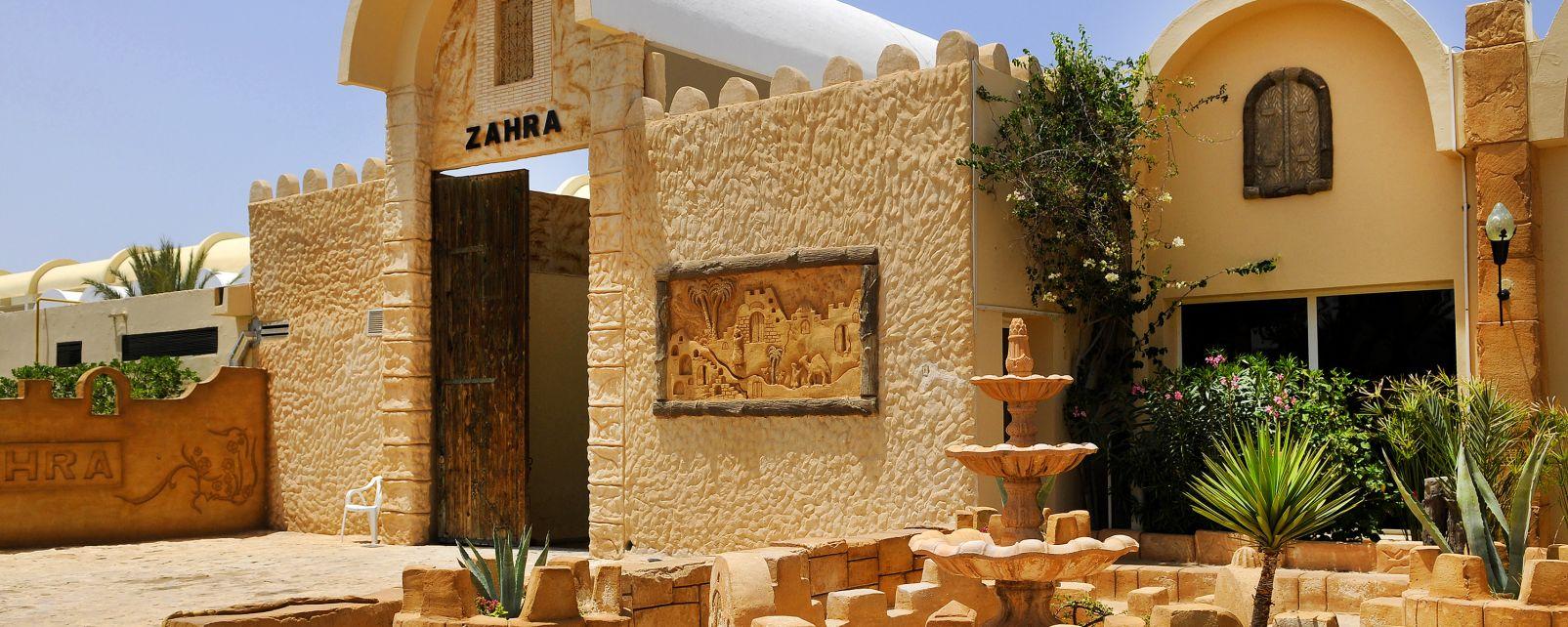Hôtel Zahra - Dar Djerba