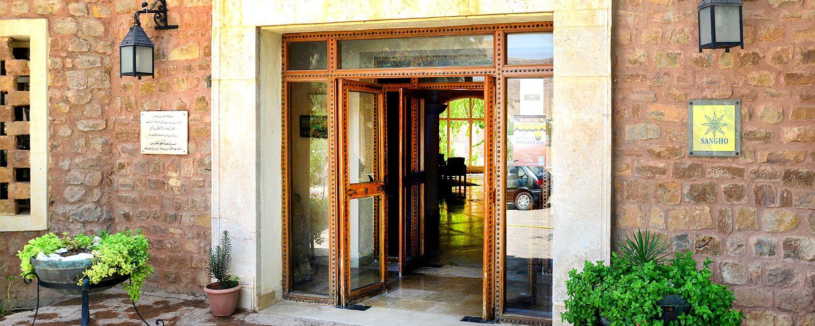 Hôtel Sangho Privilege Tataouine